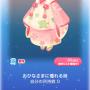 ポケコロガチャ春色はんなりひなまつり(ファッション006おひなさまに憧れる妹)