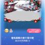 ポケコロガチャ椿鬼屋敷の垂り雪(インテリア001椿鬼屋敷の垂り雪の壁)