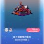 ポケコロガチャ椿鬼屋敷の垂り雪(インテリア003装う鬼箪笥の寝所)