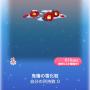ポケコロガチャ椿鬼屋敷の垂り雪(インテリア006鬼椿の雪化粧)