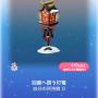 ポケコロガチャ椿鬼屋敷の垂り雪(インテリア008回廊へ誘う灯篭)
