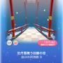 ポケコロガチャ椿鬼屋敷の垂り雪(コロニー003牡丹雪舞う回廊の空)
