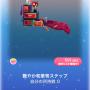 ポケコロガチャ椿鬼屋敷の垂り雪(コロニー007艶やか和箪笥ステップ)