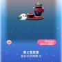 ポケコロガチャ椿鬼屋敷の垂り雪(コロニー010鷽と雪見酒)