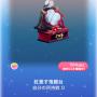 ポケコロガチャ椿鬼屋敷の垂り雪(コロニー011紅差す鬼鏡台)