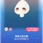 ポケコロガチャ椿鬼屋敷の垂り雪(小物002無垢な鬼の瞳)