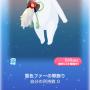 ポケコロガチャ椿鬼屋敷の垂り雪(小物006雪色ファーの帯飾り)