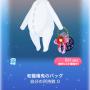 ポケコロガチャ椿鬼屋敷の垂り雪(小物008和籠椿鬼のバッグ)