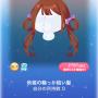 ポケコロガチャ秋姫のお誕生日(001秋姫の輪っか結い髪)