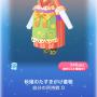 ポケコロガチャ秋姫のお誕生日(006秋姫のたすきがけ着物)