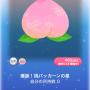 ポケコロガチャ節分!鬼ヶ島大決戦(004爆誕!桃パッカーンの星)