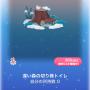 ポケコロガチャ赤ずきんと深い森(018深い森の切り株トイレ)