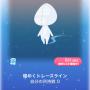 ポケコロガチャ銀盤ラプソディー(006煌めくトレースライン)