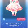 ポケコロスクラッチこりん星のももか姫(021ゆうこりんエプロンドレス)