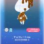 ポケコロスクラッチよくばり♥バレンタイン(004チョコレートme)