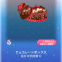 ポケコロスクラッチよくばり♥バレンタイン(011チョコレートボックス)