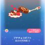 ポケコロスクラッチよくばり♥バレンタイン(014プチチョコギフト)