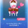 ポケコロスクラッチよくばり♥バレンタイン(017ハートチョコドレッサー)