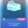 ポケコロスクラッチデリシャスクリスマス(003スノーパレスシンク)