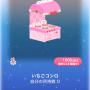 ポケコロスクラッチデリシャスクリスマス(015いちごコンロ)