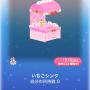 ポケコロスクラッチデリシャスクリスマス(020いちごシンク)