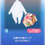 ポケコロスクラッチ森ガールのお散歩(011お菓子の家バッグ)