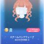 ポケコロスクラッチ祝福♡およばれコーデ(001スチームパンクウェーブ)