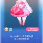 ポケコロスクラッチ祝福♡およばれコーデ(002ハートルビーミニドレス)