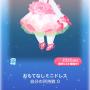 ポケコロスクラッチ祝福♡およばれコーデ(009おもてなしミニドレス)