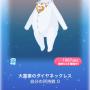 ポケコロスクラッチ祝福♡およばれコーデ(011大富豪のダイヤネックレス)