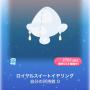 ポケコロスクラッチ祝福♡およばれコーデ(014ロイヤルスイートイヤリング)