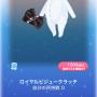ポケコロスクラッチ祝福♡およばれコーデ(015ロイヤルビジュークラッチ)