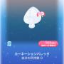 ポケコロスクラッチ祝福♡およばれコーデ(016カーネーションバレッタ)