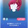 ポケコロ福袋アリスと煌めく午後・アリス(008女王様のハートアップ)