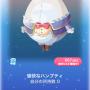 ポケコロ福袋アリスと煌めく午後・アリス(021愉快なハンプティ)