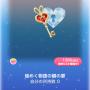 ポケコロ福袋アリスと煌めく午後・アリス(025煌めく物語の鍵の扉)