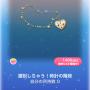 ポケコロ福袋アリスと煌めく午後・アリス(029遅刻しちゃう!時計の階段)