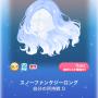 ポケコロ福袋2017pokemini福袋月光の女神(001スノーファンタジーロング)