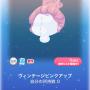 ポケコロ福袋2017pokemini福袋月光の女神(007ヴィンテージピンクアップ)