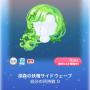 ポケコロ福袋2017pokemini福袋月光の女神(010深森の妖精サイドウェーブ)