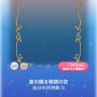 ポケコロVIPガチャおやすみメリィルル(コロニー003星の綴る物語の空)