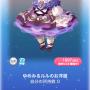 ポケコロVIPガチャおやすみメリィルル(ファッション003ゆめみるルルのお洋服)