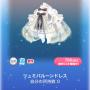ポケコロVIPガチャレースの国の迷い人(ファッション004リュミバルーンドレス)
