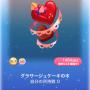 ポケコロVIPガチャ小悪魔バレンタイン(コロニー001グラサージュケーキの木)