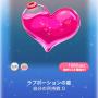 ポケコロVIPガチャ小悪魔バレンタイン(コロニー003ラブポーションの星)