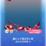 ポケコロVIPガチャ小悪魔バレンタイン(コロニー004虜にして逃がさない空)