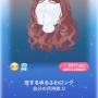 ポケコロVIPガチャ小悪魔バレンタイン(ファッション001恋するゆるふわロング)