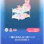 ポケコロガチャふわもこハンドメイド(インテリア004一緒におねんね二段ベッド)
