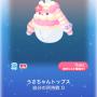 ポケコロガチャふわもこハンドメイド(ファッション005うさちゃんトップス)