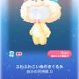 ポケコロガチャふわもこハンドメイド(ファッション007ふわふわこいぬのきぐるみ)